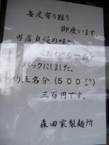 CIMG04901.jpg