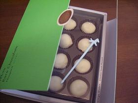 ルタオ ホワイトレアチョコレート ナイアガラ