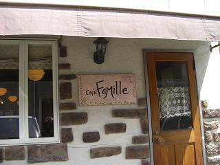 CaFE FaMille(カフェ ファミーユ)