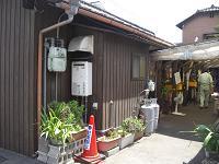 兵郷製麺所