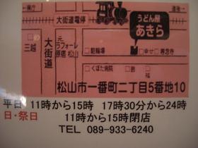 CIMG7834.jpg