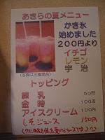 CIMG7838.jpg