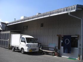 新居浜 麺や吉村