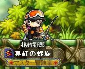 Maple091204_173940.jpg