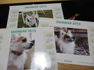 利久カレンダー。