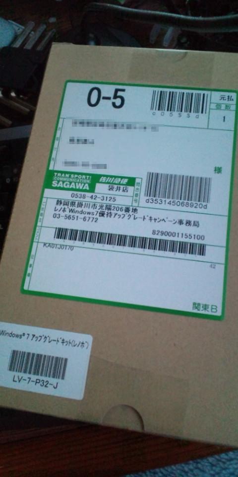 20100124174355a.jpg