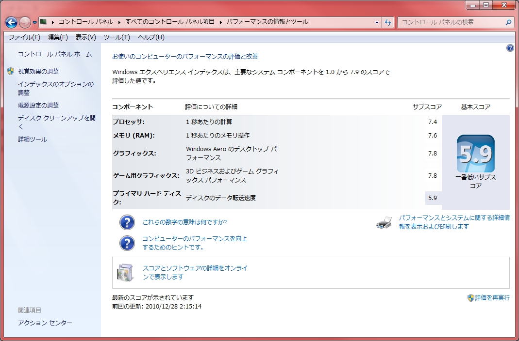 Win7.jpg