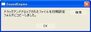 uta009.jpg