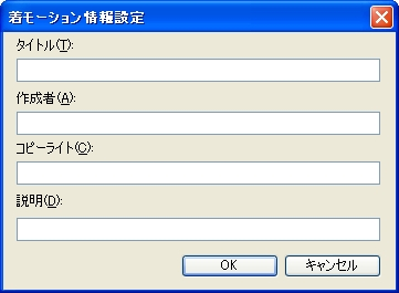 uta020.jpg