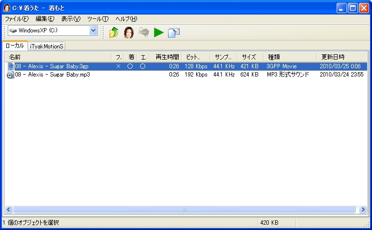uta021.jpg