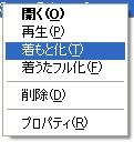 uta022.jpg
