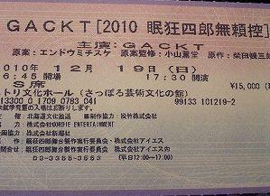 s-CA260132.jpg