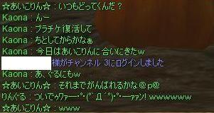 333_20100130002002.jpg