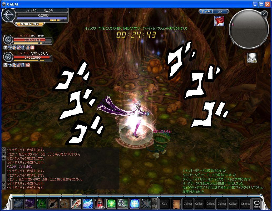 555_20100201235413.jpg