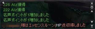 hp_20100826163111.jpg