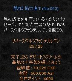 no63.jpg