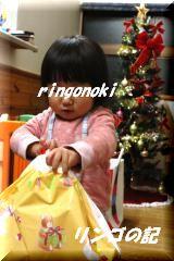 クリスマス2010②
