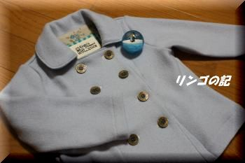 マルセリーノジャケット