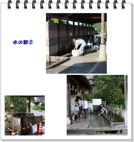 2010080125.jpg