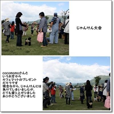 2010101022.jpg