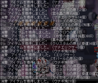 100630_11.png