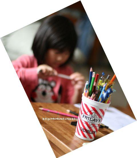 やっぱり鉛筆削りが好き!?