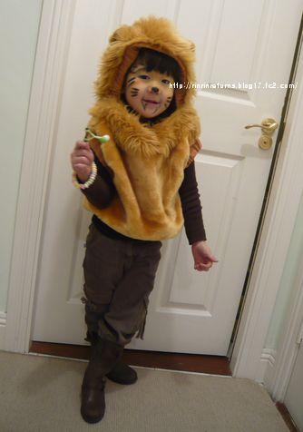 ライオンで
