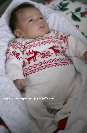 a Nordic baby suit