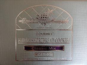 DSC01375 ホノルルクッキー