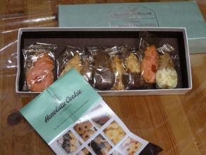 DSC01677 クッキー