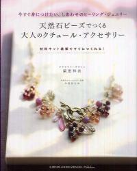 book-ph.jpg
