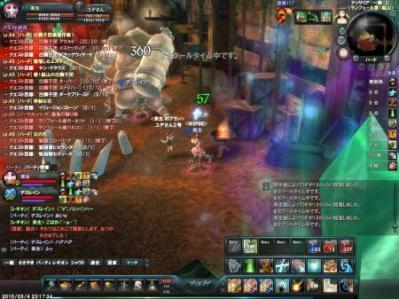 Capture0004_convert_20100504233429.jpg