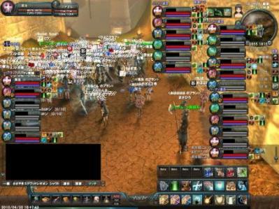 Capture0011_convert_20100430211818.jpg