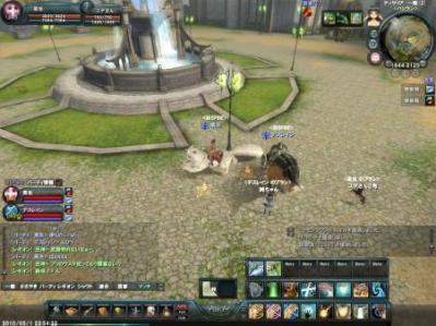 Capture0014_convert_20100502013715.jpg