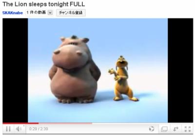 The+Lion+sleeps+tonight+FULL_convert_20100708201803.png
