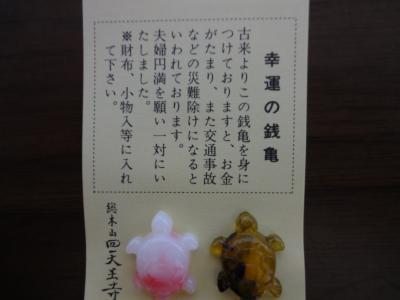 2011_0429kurisumasu0760_convert_20110430172747.jpg