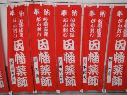 2011_0508kurisumasu0028_convert_20110509220806.jpg