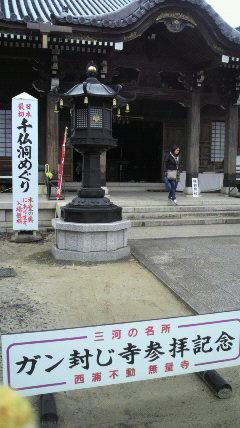 2012_0318kurisumasu0404.jpg