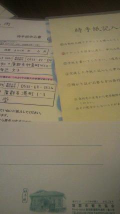 2012_0318kurisumasu0455.jpg