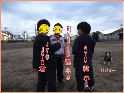 DSC01348.jpg