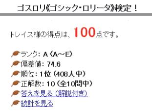 gosurori.jpg