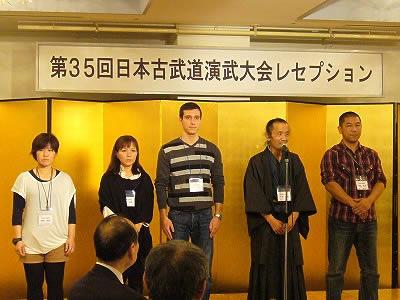 第35回古武道大会レセプション-天然理心流