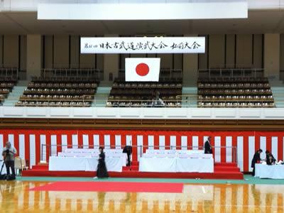 青森県武道館-第35回古武道演武大会会場