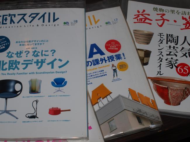 縺医>蜃コ迚・004_convert_20100126200159