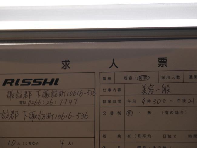 繧翫¥繧九・縺ィ_convert_20100628175415