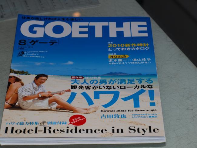 ゲーテ繝シ繝・convert_20100724165152