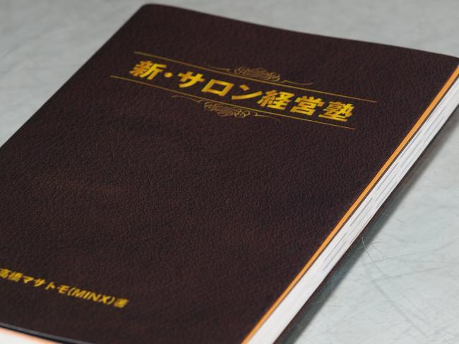 kkkkkkkkk_convert_20101024095923.jpg