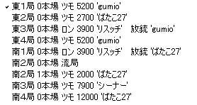 2011011622gm-0029-0000-f3b85e14tw=3 局