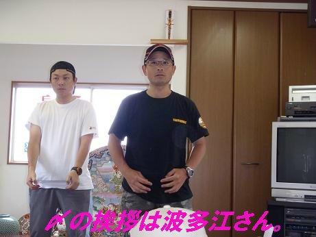 20110807_15