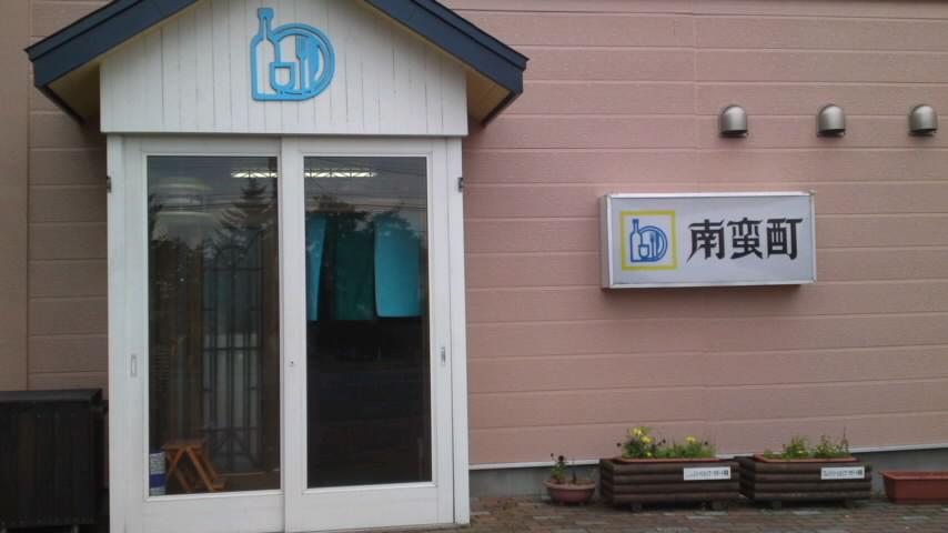 2011 秋6